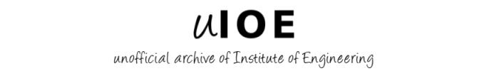 Unofficial archive of Institute of Engineering – uIOE